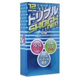 Bao cao su Fuji Shock Neo 2000 siêu gai