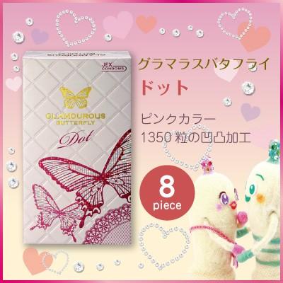 Bao Cao Su Jex Glamourous Butterfly Dot siêu gai