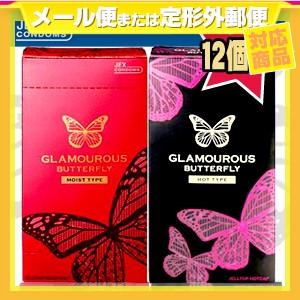 Bao Cao Su Jex Glamourous Butterfly Moist