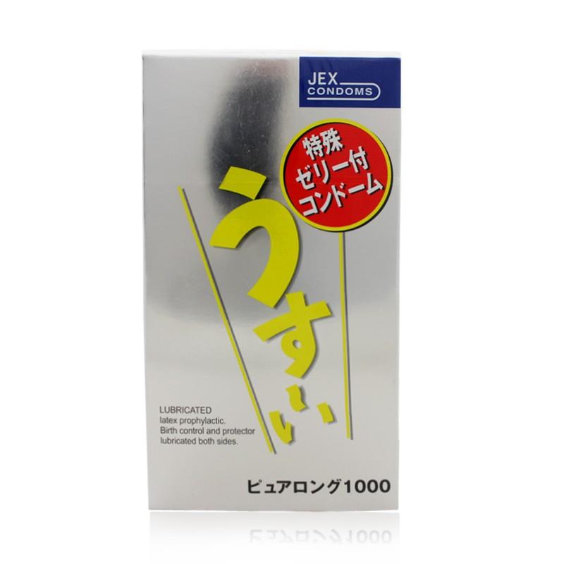 Bao Cao Su gân, gai, chống xuất tinh sớm, Có gel – JEX- Usui Pure Long 1000