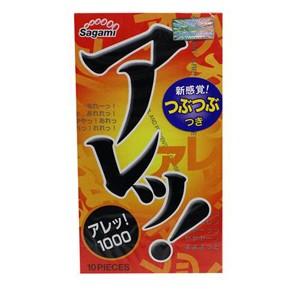 Bao cao su Siêu Mỏng Sagami Are - Are – Gai, Gân