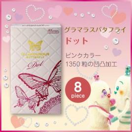 Yêu Cuồng Nhiệt Với Bao Cao Su Jex Glamourous Butterfly Dot Hạt Ngọc Trai Nổi