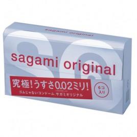 Bao cao su Sagami Original 0.02 Quick